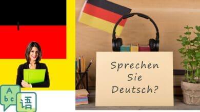 صورة تعلم الالمانية في 6000 كلمة شائعة